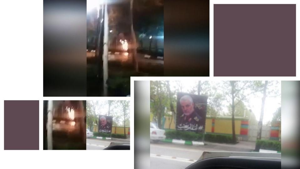 Torching Qassem Soleimani's banner in Mashhad - April 14
