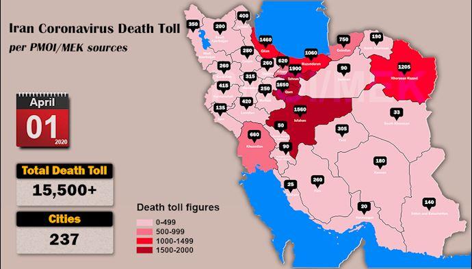 Over 15,500 dead of coronavirus (COVID-19) in Iran-Iran Coronavirus Death Toll per PMOI MEK sources