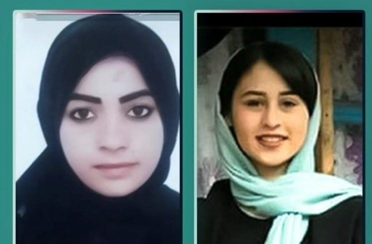 <h1>Iran</h1>