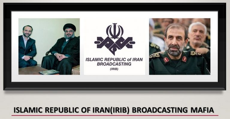 Corruption in the Mullahs' Regime Ruling Iran-Part 3
