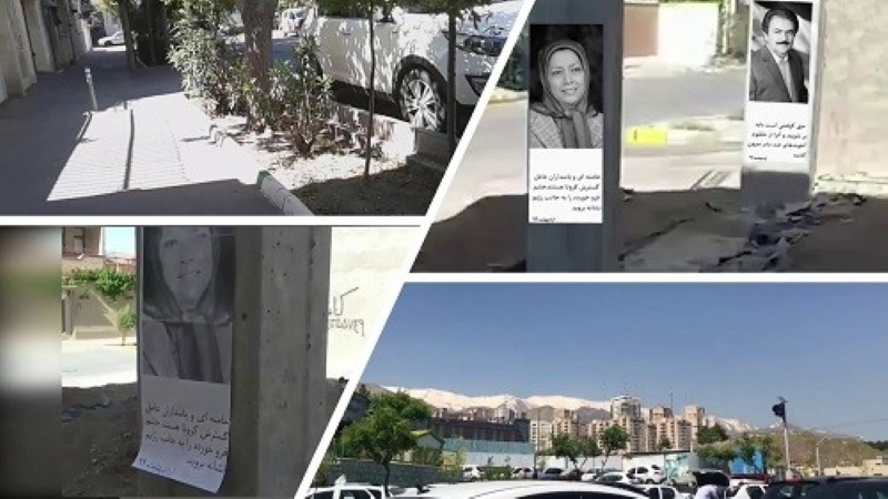 Iran: Resistance Units and Supporters of the MEK Install Banners of the Resistance Leaders, and Distribute Their Messages Calling for Protests and Uprising
