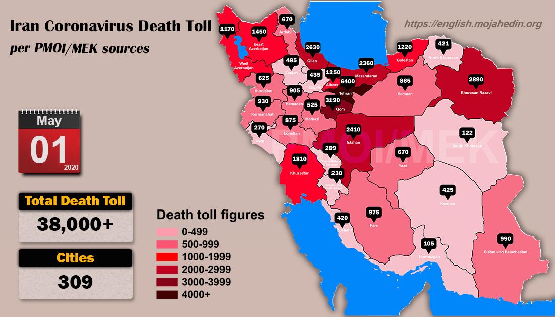 Iran: Coronavirus Death Toll in 309 Cities Exceeds 38,000