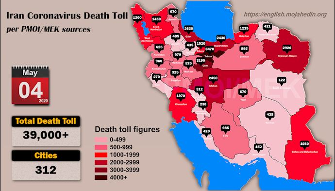 Over 39,000 dead of coronavirus (COVID-19) in Iran