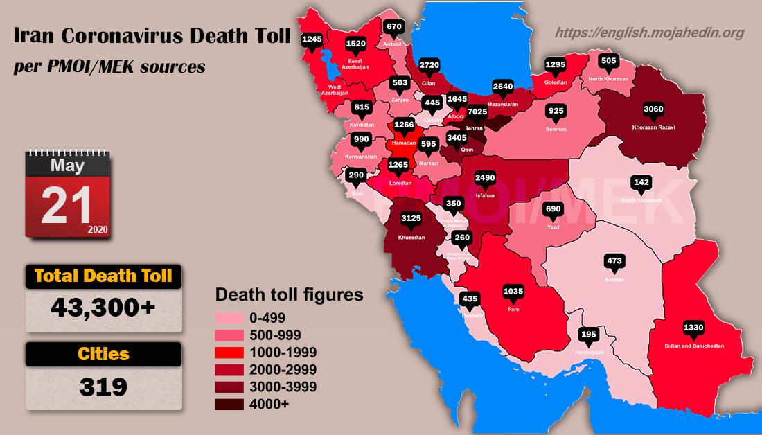 Iran: Coronavirus Fatalities Exceed 43,300 in 319 Cities