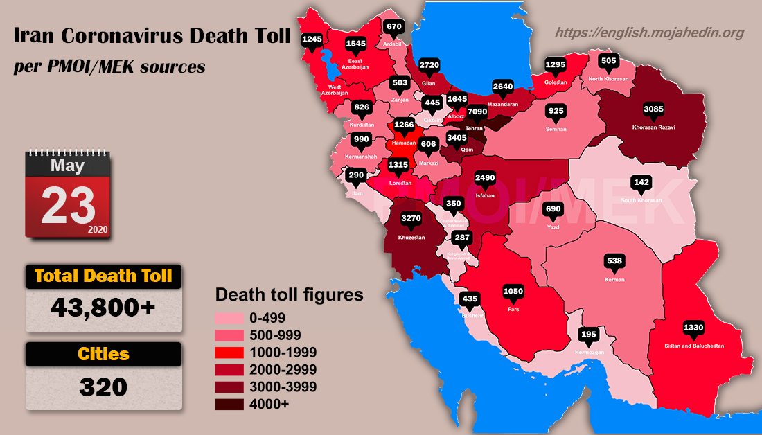 Iran: Coronavirus Fatalities Exceed 43,800 in 320 Cities