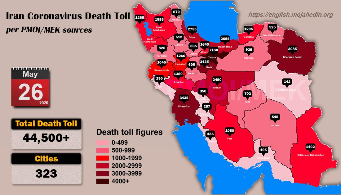 Iran: Coronavirus Death Toll Exceeds 44,500 in 323 Cities