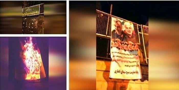 Iran: Torching centers of repressive Basij, seminaries, and Khamenei's banners