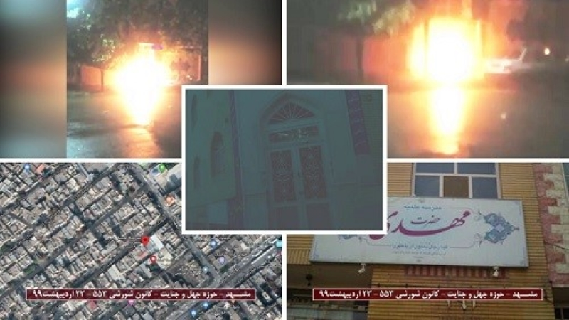Iran: Defiant Youths Target Centers of Plunder, Repression and Mullahs' Seminaries and Torch Khamenei and Soleimani's Photos in Various Cities
