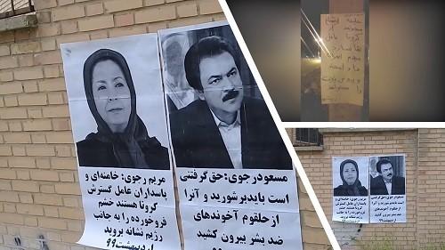 Tehran – May 8, 2020