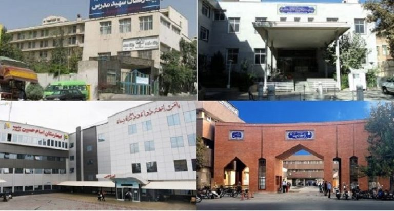 A Report on the Actual Number of Coronavirus Victims in Tehran May 29, 2020