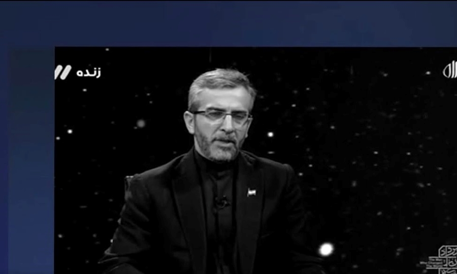Iran: Counselor to Mullahs' Chief Justice Attacks the West and the MEK