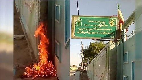 Bavi- Repressive Basij center- June 12, 2020