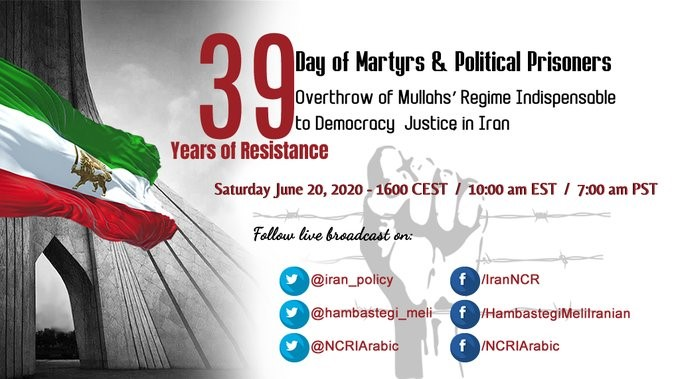 MEK: Virtual Free Iran Conference on June 20: A Glance at Its History