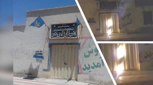 Delijan- Repressive Basij center – June 19, 2020