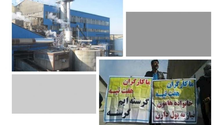 Regime-Affiliated Factory Owners Embezzle $1.4 Billion as Workers Remain Unpaid