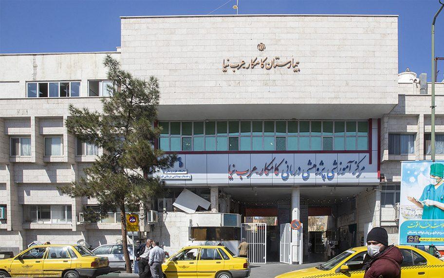 Iran: Coronavirus Update, Over 49,500 Deaths, June 5, 2020, 6:00 PM CEST