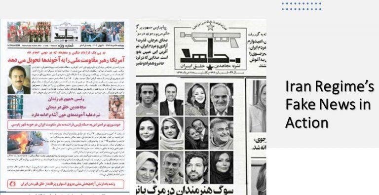 Iran Regime's Fake News in Action