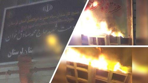 Khorramabad- Torching the repressive Basij center- June 22, 2020