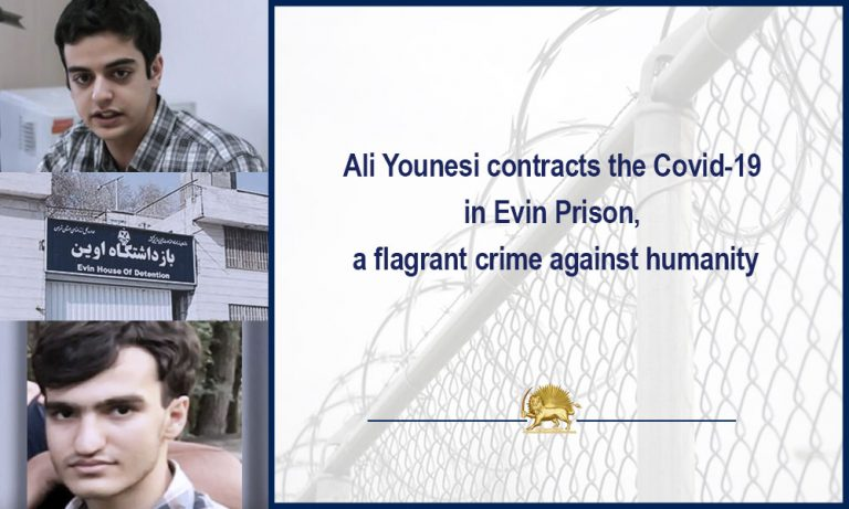 Maryam Rajavi: Mullahs' Regime Uses Coronavirus as a Replacement for the Execution of Political Prisoners