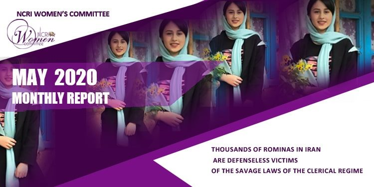 NCRI Women's Committee Monthly Report Over Women Situation Under Iran's Misogynist Regime