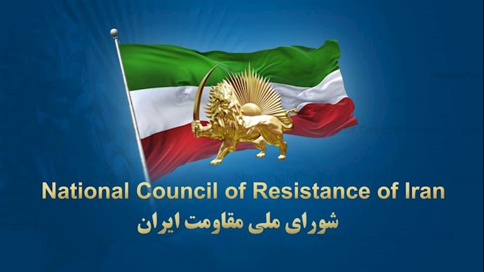 Iran: Accounts Affiliated With PMOI/MEK and NCRI Have Not Been Removed