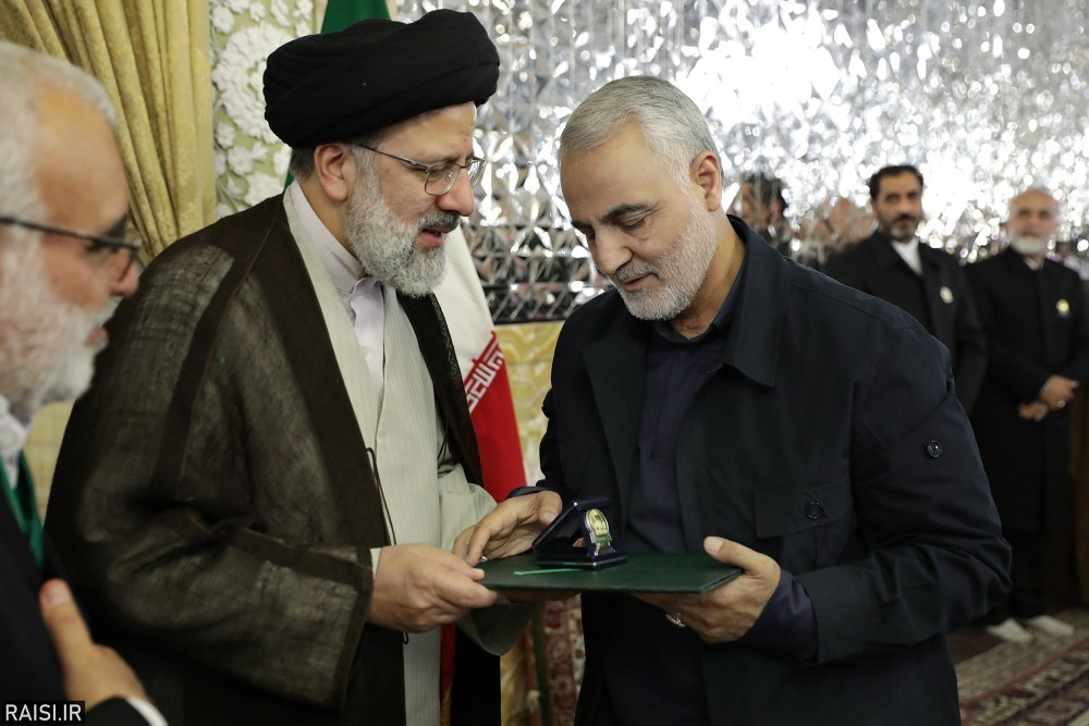 Ebrahim Raisi, Iran, Hassan Rouhani, Ali Khamenei, Arab World, Exhaustive Reads
