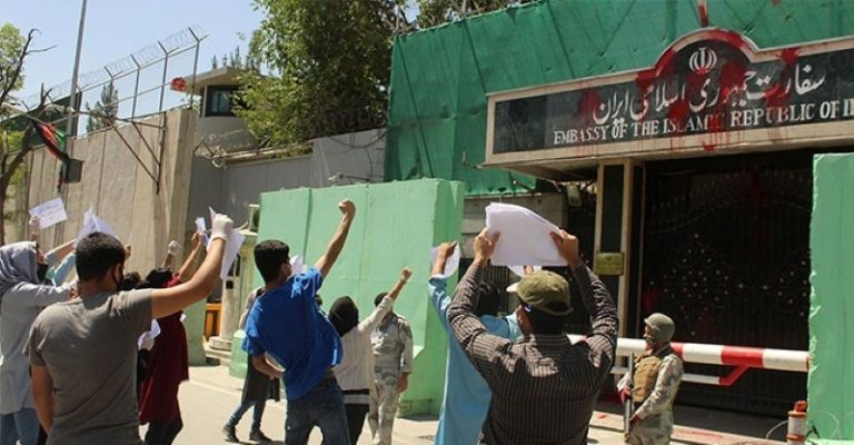 Demonstrators in Afghanistan Protest Iran Regime's Crimes Against Migrants