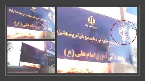 Sabzevar- Torching the entrance sign of the repressive Basij force- June 22, 2020