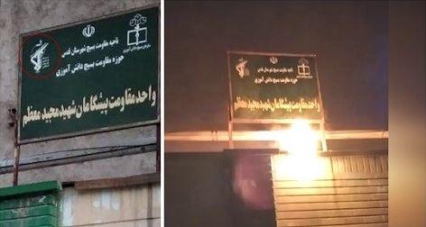 Tehran (Qods township)- Repressive Basij center- June 19, 2020