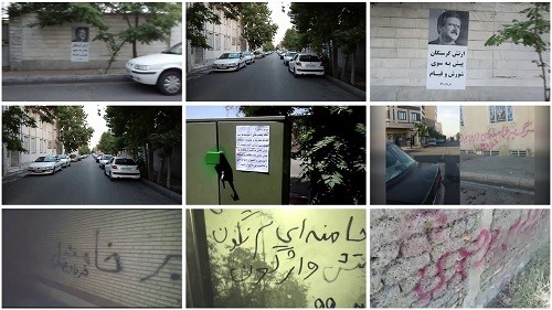 Distribution of resistance leadership messages by Resistance Units and supporters of the Mujahedin-e Khalq in Tehran and various cities in Iran