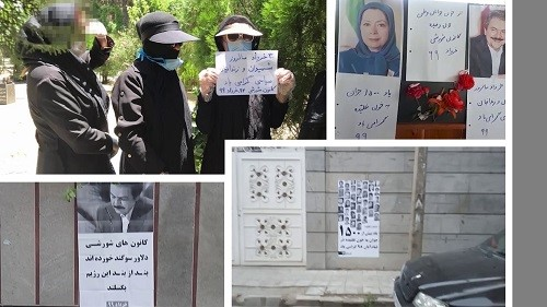 Commemoration of June 20 Anniversary - Activities of the Resistance Units and supporters of the Mujahedin-e Khalq (MEK/PMOI) across Iran