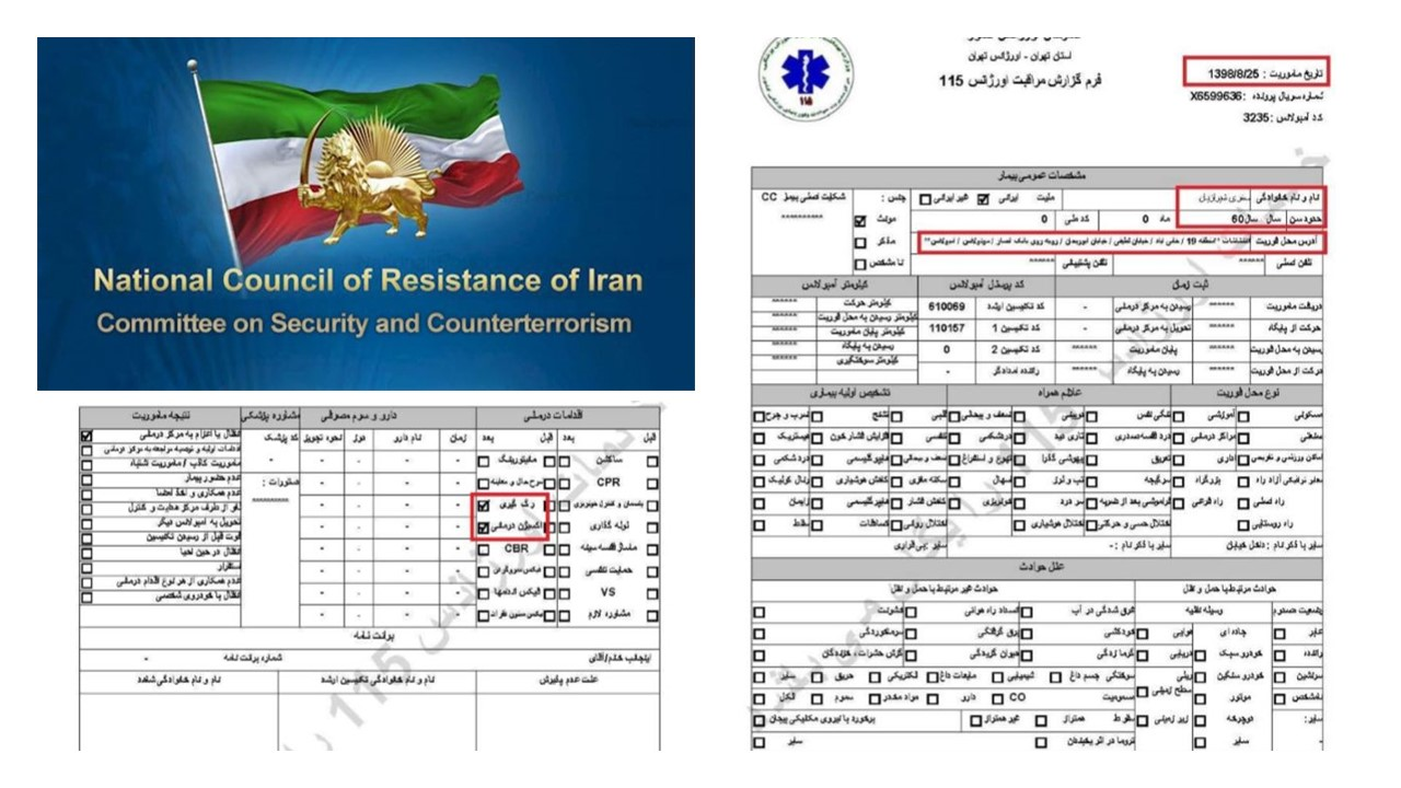 NCRI Revealing New documents confirms mullahs' regime brutality and extensiveness of Iran protests