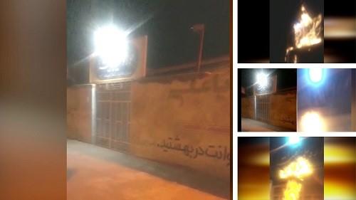 Iran: Defiant Youth Target Regime's Repressive Units