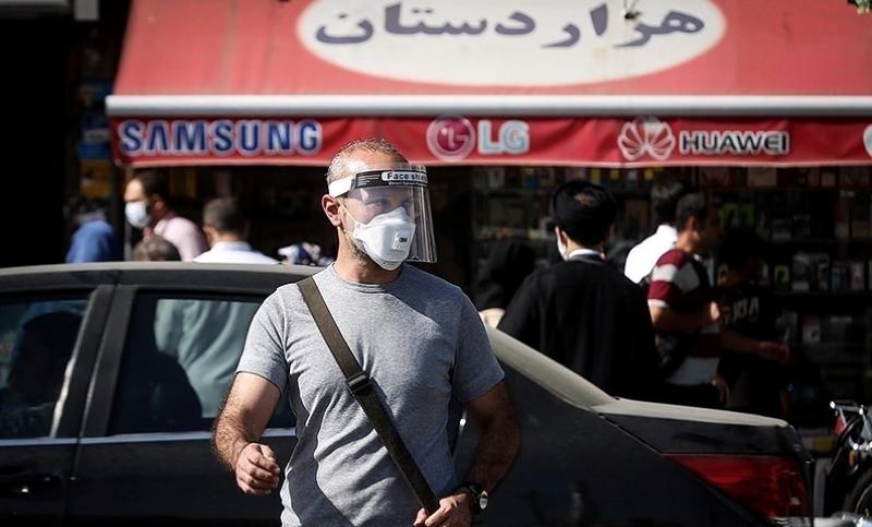 Iran: Coronavirus Update, Over 75,300 Deaths, July 23, 2020, 6:00 PM CEST