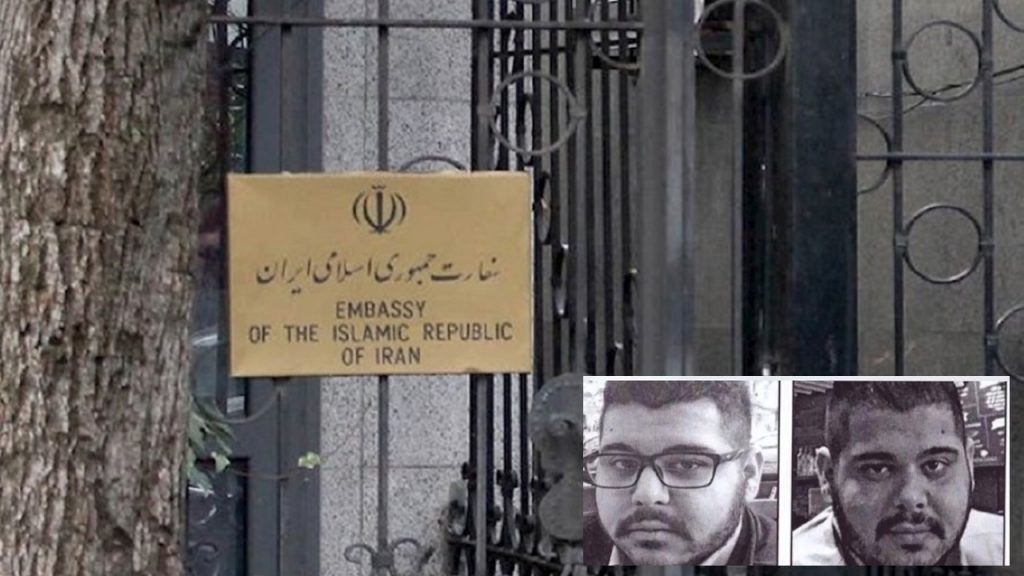 Another Iran Regime Agent Expelled From Albania for Spying on MEK