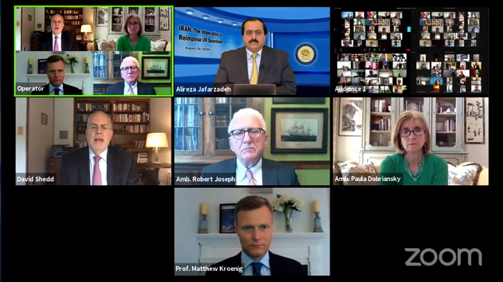NCRI-US Virtual Conference on Iran's Arms Embargo: Stop Mullahs' Regime Terrorism