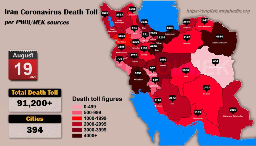 Rising covid-19 death toll in Iran