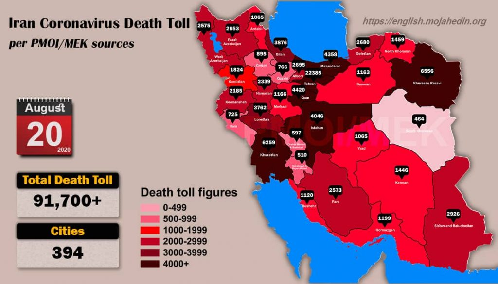 Iran: Coronavirus Death Toll in 394 Cities Exceeds 91,700