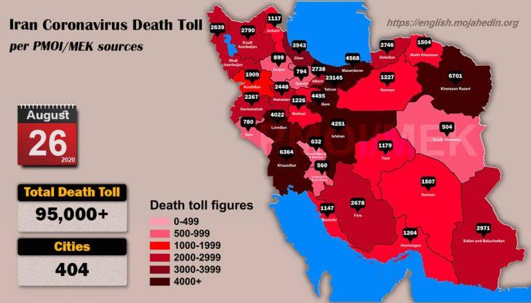 Iran: Coronavirus Death Toll in 404 Cities Exceeds 95,000
