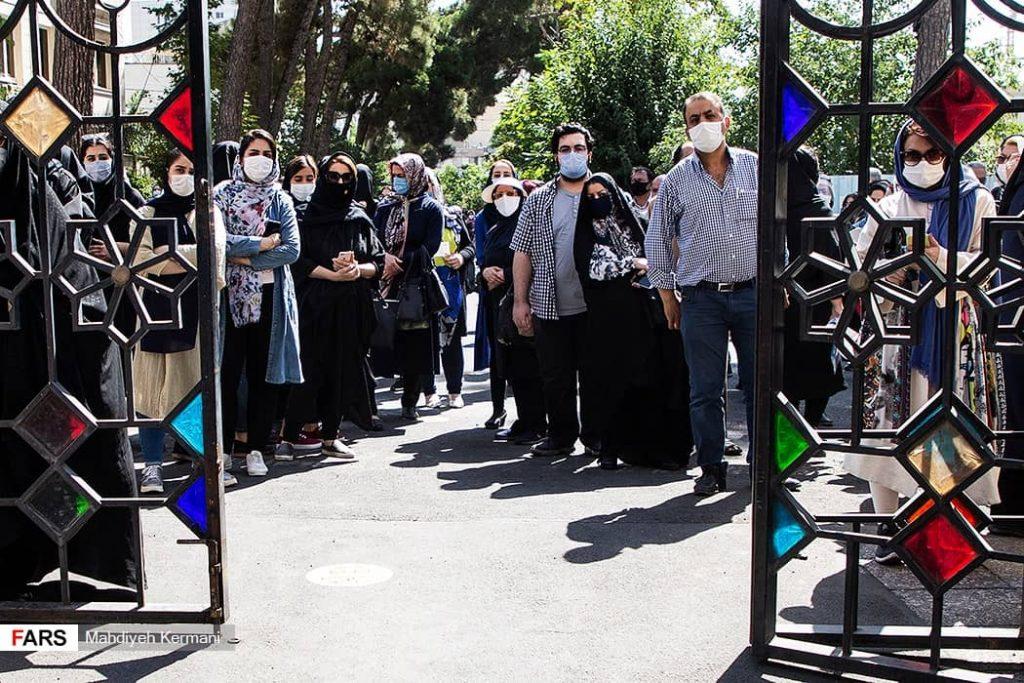 Iran, Tehran, Coronavirus, Alzahra University