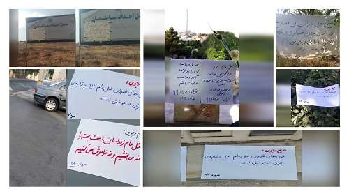 MEK Supporters and the Resistance Units Commemorate Martyrs of the 1988 Massacre Throughout Iran