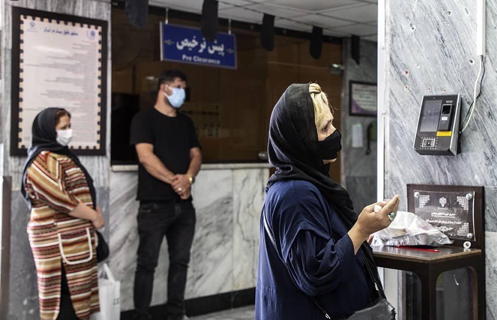 Iran Hospital coronavirus