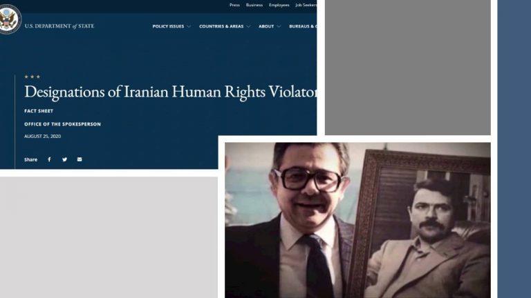 U.S. State Department Releases Names of Dr. Kazem Rajavi's Assassins