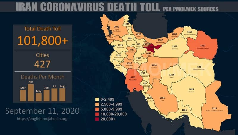 MEK, Iran, NCRI, coronavirus, death toll, covid-19
