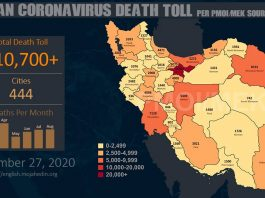 Infographic-Over 110,700 dead of coronavirus (COVID-19) in Iran-Iran Coronavirus Death Toll