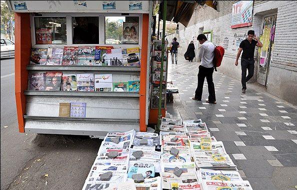 Iran state-media reflect mullahs' fear of MEK