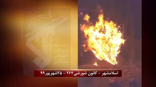 Iran: Defiant Youths Target Centers of Repression and Plunder of the Mullahs To Protest Execution of Detained Protesters