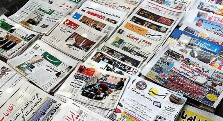 State-Run Media Warns of Iran's Regime Main Opposition Group, the MEK