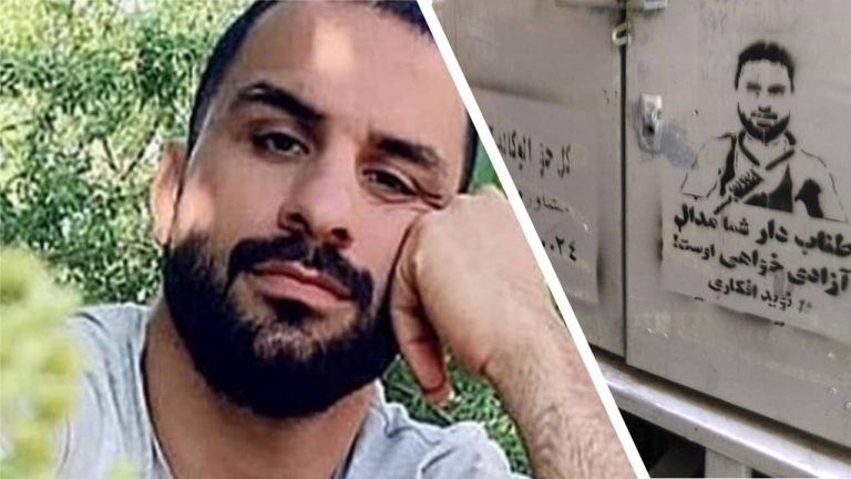 Navid Afkari's Execution: Consequences and Outcome for Iran's Regime