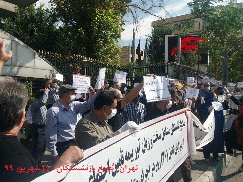 Protest Rallies of Retirees and Pensioners in Tehran and Various Cities